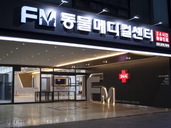 FM265.jpg