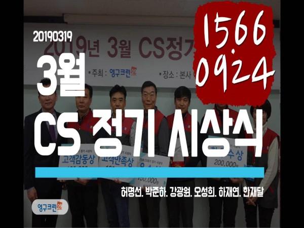 36b201a7-5136-11e9-93af-505dac8c35ff_01.jpg