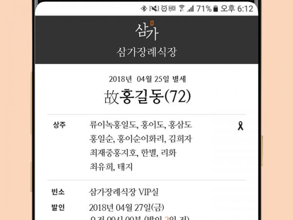 삼가_07.png